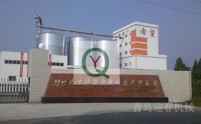 Beijing special agriculture and animal husbandry technology